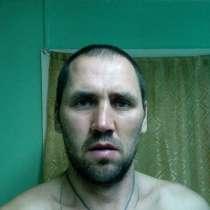 Сергей, 49 лет, хочет пообщаться, в Железногорске