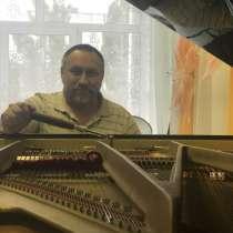 Настройка пиано, в г.Бостон