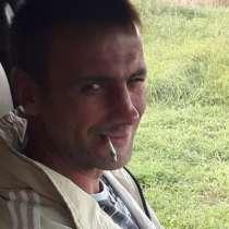 Николай, 40 лет, хочет познакомиться, в Нижнем Новгороде