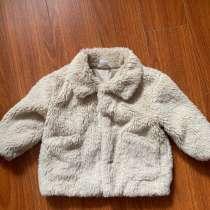 Куртки для девочки, в Троицке