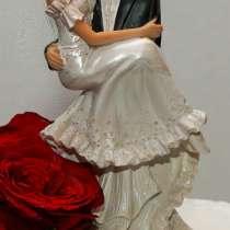 Свадебная фигурка на торт, в г.Ольпе