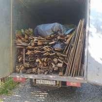 Вывоз мусора, в Одинцово