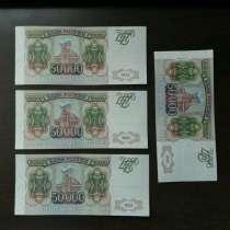 50.000 рублей 1993 (модификация 1994 года), в Екатеринбурге
