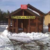 Проектируем, производим, строим деревянные дома, в Екатеринбурге