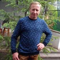 Геннадий, 44 года, хочет познакомиться – Геннадий,44 лет, хочет пообщаться, в г.Мариуполь