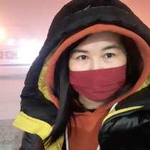 Лаура, 34 года, хочет пообщаться, в г.Бишкек