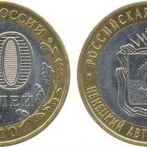 Обмен или продам ненецский, в Хабаровске