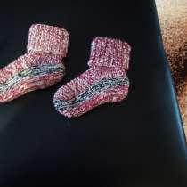 Носки- тапки, в г.Красный Луч