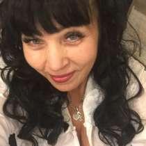 Ольга, 46 лет, хочет пообщаться – ольга, 50 лет, ИЩУ МУЖЧИНУ ДЛЯ БЛИЗКОГО общения!, в Санкт-Петербурге