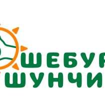 Корм для рыбы в хлопьях на вес, в Челябинске