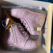 Кожаные ботинки, в Челябинске