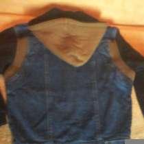 Джинсовая куртка демисезонная НОВАЯ, в Салавате