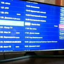 Ремонт Телевизоров с выездом к Вам на дом, в Москве