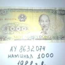 Продам купюра вьетнама 1988 года выпуска наминал 1000, в г.Гомель