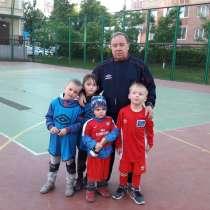 Футбол с 2 лет экипировка, в Лесном Городке
