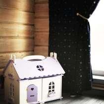 Кукольные домики, в Красноярске