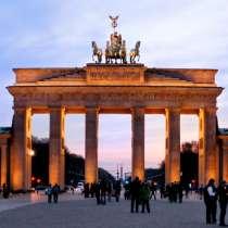 Иммиграция, в г.Берлин
