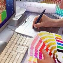 Курс обучения WEB-дизайн и сайтостроение, в Улан-Удэ