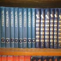 Книги от 66 рублей, в Омске