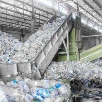 Сортировка вторичного сырья на фабрике, в г.Вильнюс