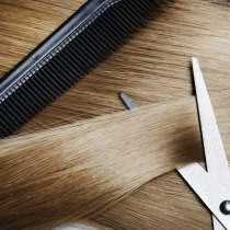 Продать волосы дорого Иркутск, в Иркутске