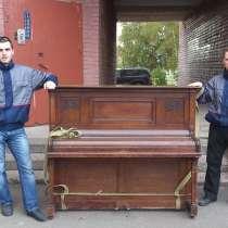 Грузчики, в Новосибирске
