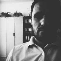 Исмоил, 31 год, хочет пообщаться, в г.Душанбе