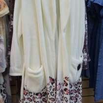 Махровые халаты, в Вологде