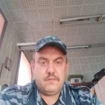Юрий, 51 год, хочет пообщаться, в Владивостоке