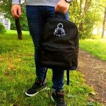 Рюкзак, в Екатеринбурге
