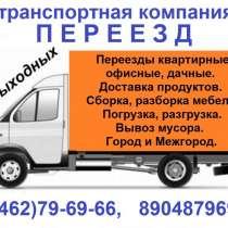 Грузоперевозки, Сургут и межгород, в Сургуте