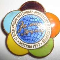 За мир и дружбу тяжёлый 1957 ммд, в Ростове-на-Дону