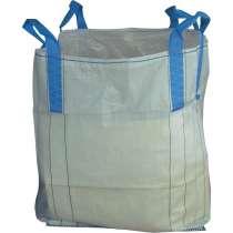 Предлагаем мешки Биг-Бэги (мкр) б/у в отличном состоянии, в Якутске