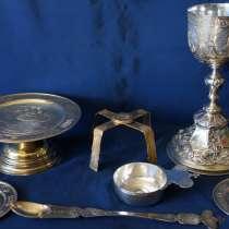 Старинный Евхаристический набор из 7 предметов. XIX, в Санкт-Петербурге