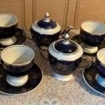 Сервиз и пары чайно-кофейные, кобальт. Довбыш, лфз, в Новосибирске