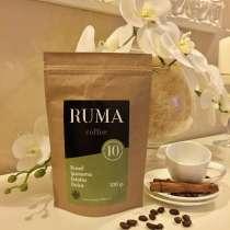 Brazil Ipanema Estates Dulce 100 гр свежеобжаренный кофе, в Самаре