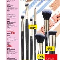 Кисти для макияжа, любая за 149 рублей, в Москве
