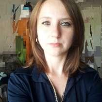 Людмила, 38 лет, хочет пообщаться, в г.Шостка