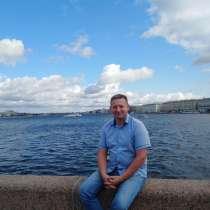 Игорь, 44 года, хочет познакомиться – Познакомлюсь для серьезных отношений, в г.Минск
