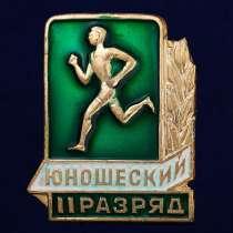 Продам значки, в Москве