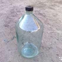 Стеклянные бутыли 20 литров для виноделия, в Новосибирске