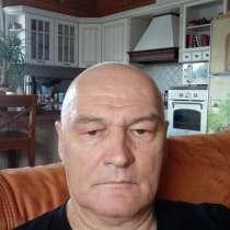 Юрий, 60 лет, хочет познакомиться – Давайте познакомимся, в Красноярске