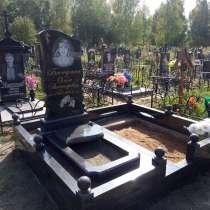 Памятники на ул. Зелёная-19, в Иванове