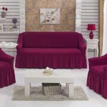 Чехлы на мебель (1 на диван+ 2 на кресла), в г.Брест