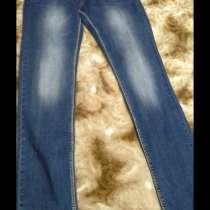 Распродажа: джинсы женские и мужские, в Электростале
