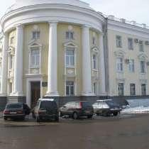 Сдам кабинет под офис в 3-х этажном Административном здании, в Костроме