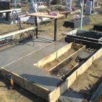 Заливка фундамента на могиле Любань, в г.Любань