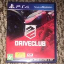 Игра для PS4 DRIVECLUB, в Камне-на-Оби