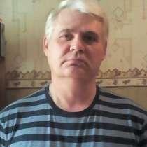 Юрий, 52 года, хочет познакомиться – Познакомлюсь для серьезных отношений, в Уфе