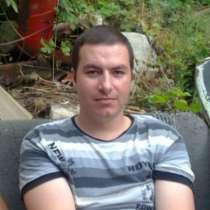 Александр, 36 лет, хочет пообщаться – Александр, 36 лет, хочет пообщаться, в г.Оргеев